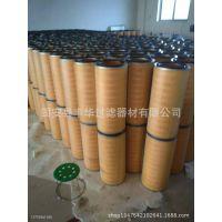 空气滤清器 空压机空气滤芯、油分滤芯、机油滤芯、滑油滤芯