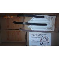 专用于高尔夫球场地下防水柔性电力电缆接续套件