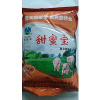 天地大诱食剂甜味剂能够改善饲料适口性促食剂并提高动物采食量