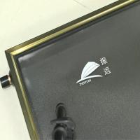 铝黑膜平板集热器-振天远