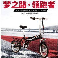 14寸折叠电动自行车电动车锂电助力电瓶车迷你型锂电代驾车电动车