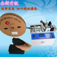全自动橡胶管切管机 玻纤管裁切机 青稞纸切纸机 宸兴业厂家供应