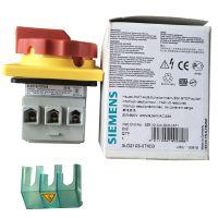 德国西门子3LD2103-0TK53 转换开关