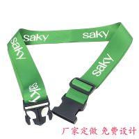 广州厂家定制涤纶热转印打包带丝印行李带电子称行李带 免费设计