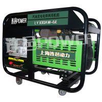 绍兴300A发电电焊机汽油机组价格