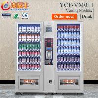 供应广州新塘小学 早餐鲜奶自动售货机 保鲜温度0-8度 广州奕辰丰自动售货机