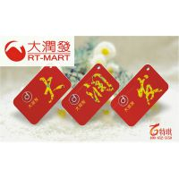 特琪制卡厂家专注PVC会员卡磁条卡异形卡等卡类印刷设计