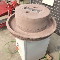 新型促销电动优质天然环保石磨 厂家直销米浆专用石磨机 鼎信