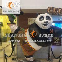 上海升美可爱功夫熊猫模型 专业定制卡通模型 玻璃钢雕塑