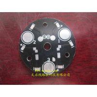 专业生产各种规格大小功率中高端LED铝基线路板