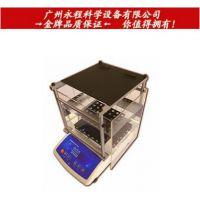 四川亚西 35升低温液氮储存容器 YDS-35B 运输贮存两用液氮罐
