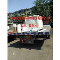 河南 安徽 徐州 全自动软化水装置 软水器 软化水箱供应