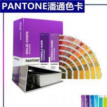 GPG304彩通设计服装印染色卡,PANTONE出品