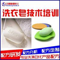 洗衣皂制作方法,雕牌透明皂制作视频,洗衣透明皂配方比例分析。