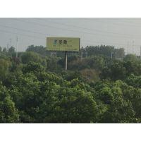 宁洛高速南京雍庄互通广告牌