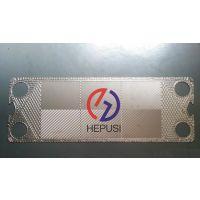 供应APV 安培威 Q055E-MGS不锈钢板式换热器板片