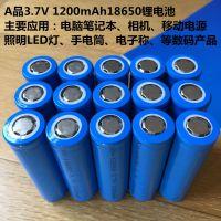 深圳18650锂电芯|深圳18650锂电池|深圳18650圆柱锂电池|深圳18650锂电池工厂|海淘