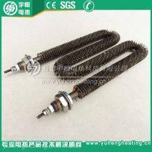 【宇恒】伺服电机放电用翅片电加热管 负载用电阻管 不锈钢电阻管