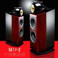 欧尼路音箱 鹦鹉螺系列 M-10 主音箱家庭影院 HiFi音箱