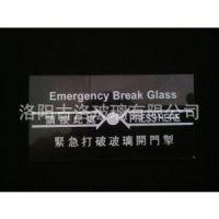 报警按钮配件小锤子玻璃片消防配件/消防手报