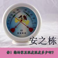 厂家新品家用温湿度计高精度婴儿房专用客厅卧室冬季必备
