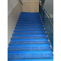 快乐时光直供石家庄楼梯整体踏步条 PVC楼梯防滑垫 塑胶地毯