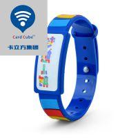 NFC RFID手腕带 腕带式电子标签,PVC腕带卡,F08腕带电子标签