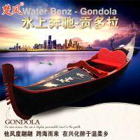 楚风木船厂专业制造婚纱摄影装饰欧式船豪华贡多拉游船