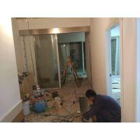 深圳超顺自动感应门,专业安装钢化玻璃感应门,专业十年,值得信赖。