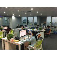 深圳市奥亚电子有限公司