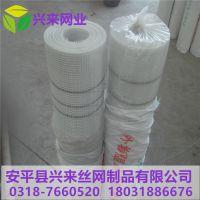 玻纤网格布 耐碱网格布 抹灰挂网定额