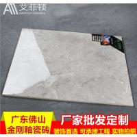 佛山厂家直销800*800金刚玉石瓷砖高端客厅地板艾菲顿瓷砖