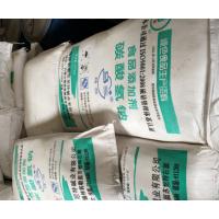 供应江西工业级/食品级小苏打(碳酸氢钠)