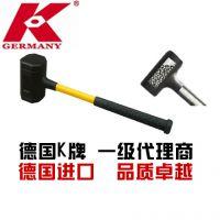 供应特价供应进口德国K牌橡胶锤 八角安装锤子 香槟锤无反弹钢珠锤