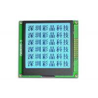 供应160160 点阵液晶模块,带LED背光和控制器,支持并口通讯