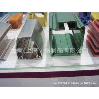 供应船舶铝型材定做 U型倒角铝槽配件 实心U型铝型材