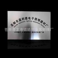 金属标牌厂家定做制作:不锈钢腐蚀铭牌 不锈钢腐刻 铝牌腐蚀