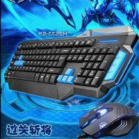 德浩 628M 半机械键盘 个人竞技发光游戏键盘
