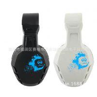 LPS-2008 乐普士 电脑语音游戏 头戴式耳机 耳机批发