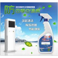 【免拆】汽车空调清洗剂 空调管道清洗剂 车用空调清洗剂厂家直批