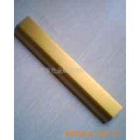 提供铝件染色加工:阳极氧化金色,ROHS符合