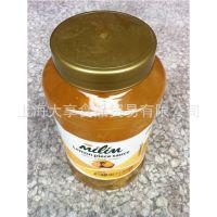 厂家直销美林花酿系列柠檬果片茶酱 1.2KG 酒店餐饮专用花果茶酱