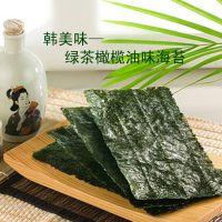 韩国海苔即食韩美味绿茶橄榄油味海苔12g 进口食品紫菜