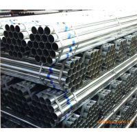 热镀管/天津友发镀锌管165*5现货供应其它各种标准规格齐全/价理