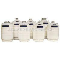 北京金志业YDS-100B-125 液氮生物容器