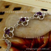彩宝紫晶四叶草925纯银镀铂金手链 广州正东珠宝首饰厂 加盟代理