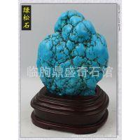 奇石头矿物晶体原石 宝玉石矿物 绿松石--观赏石 绿松天然原石001