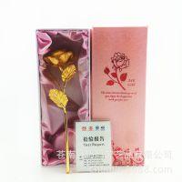 光棍节礼物 金箔玫瑰 精美创意 双十一送女朋友送老婆好选择