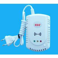 西安天然气泄漏报警器带不带自动切断阀13991912285