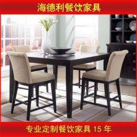 厂家定做家具 现代榆木餐桌 全实木餐桌椅 客厅家具中式餐桌